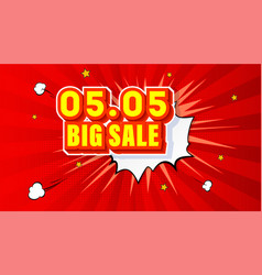 shopping day 0505 global big sale year vector image