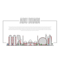 Abu dhabi landmark panorama in linear style vector