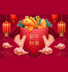 Hands holding red envelope for 2020 happy new year vector