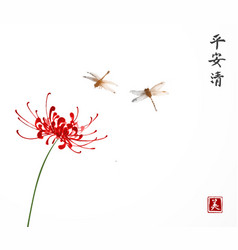 Red chrysanthemum and two little dragonflies on vector