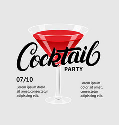 cocktail party martini glass vector image vector image