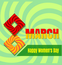 retro womens day card 8th march vector image