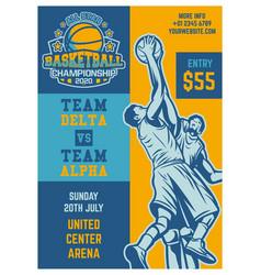 all star basketball championship 2020 vintage vector image