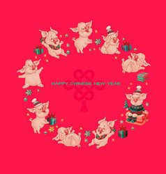 cute pigs happy chinese new year vector image