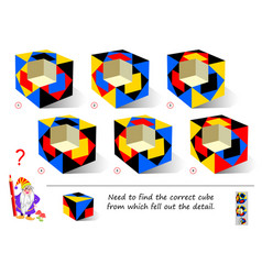 Logic puzzle game for smartest find correct vector