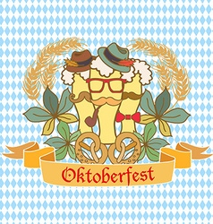 Oktoberfest logo template with coat of arms vector image
