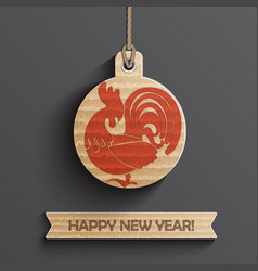 Christmas ball with rooster 2017 year vector