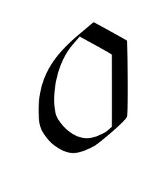 Letter o painted brush vector