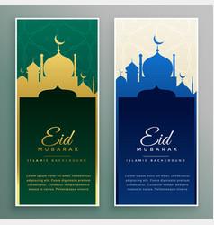 Beautiful eid mubarak festival banner or card vector