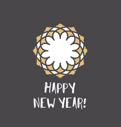 new year greeting card with geometric ornament and vector image