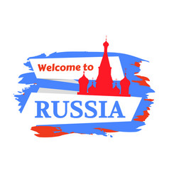 Welcome to russia greeting colored poster vector