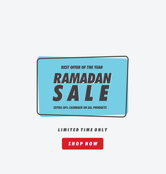 best offer ramadan sale banner vector image