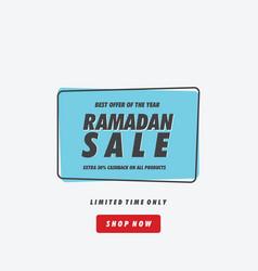 Best offer ramadan sale banner vector
