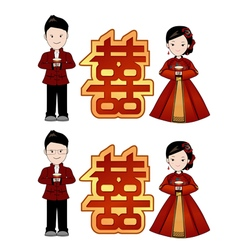 Chinese wedding cartoon tea ceremony vector