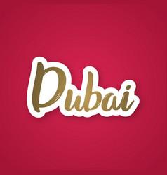 dubai - handwritten name city sticker vector image