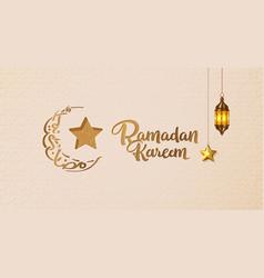 Ramadan kareem arabic background design vector