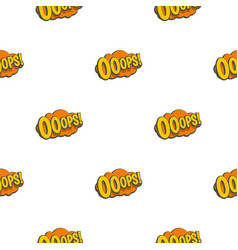 ooops comic text speech bubble pattern seamless vector image