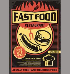 fast food restaurant promotional menu pamphlet vector image