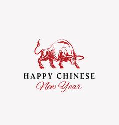 happy chinese new year 2021 logo emblem vector image