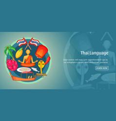 thailand banner horizontal cartoon style vector image vector image