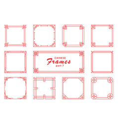 Asian frame set in vintage style on white vector