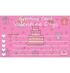 Background card valentine art vector