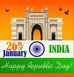 republic day celebration vector image