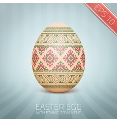 The Easter egg with an Ukrainian folk pattern vector image