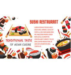 japanese sushi restaurant banner of asian food vector image