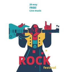 rock music festival poster for vector image