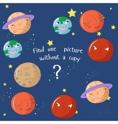 Educational game find one picture without copy vector image