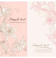 Stock wedding card or invitation with abstract vector