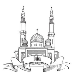 dubai city label travel uae symbol vector image