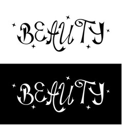 hand written retro lettering beauty vector image