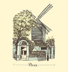 moulin de la galette hand drawn sketch vector image