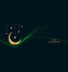 Eid mubarak festival moon and star banner design vector