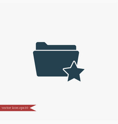 folder icon simple vector image