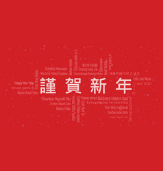 happy new year text in japanese with word cloud vector image