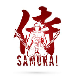 Samurai text with warrior sitting cartoon vector