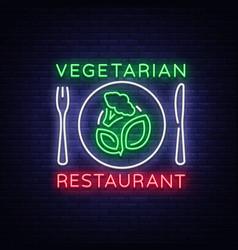 Vegetarian restaurant logo neon sign vegan vector