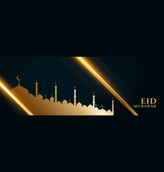 Beautiful eid festival banner in islamic style vector