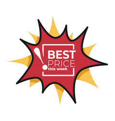 Best price this week sticker for sale and discount vector