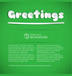 green greeting signature vector image