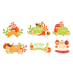 shana tova colorful labels set rosh hashanah vector image