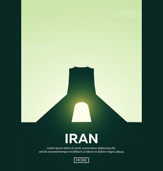 Travel poster to iran landmarks silhouettes vector