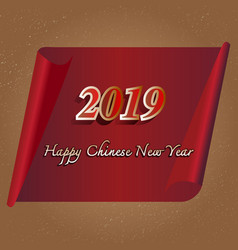 2019 happy chinese new year background vector image
