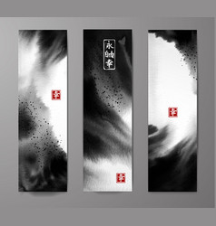 Banners with abstract black ink wash painting on vector