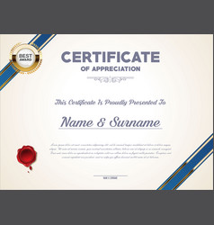 Certificate or diploma retro vintage template 2357 vector