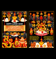chinese new year banner with dragon and zodiac dog vector image