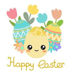 Flat happy cute cartoon easter kawaii egg vector